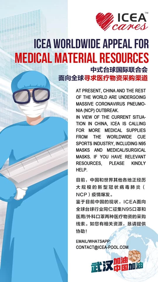 ICEA WORLDWIDE APPEAL FOR MEDICAL MATERIAL RESOURCES