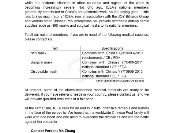STATEMENT ON PROVIDING LOW-COST MEDICAL SUPPLIES TO ICEA NATIONAL MEMBERS